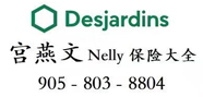 Nelly Gong